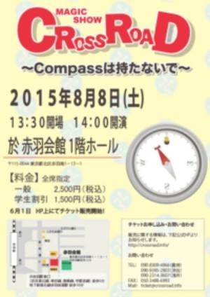 Compassflyer8fc90b3ver