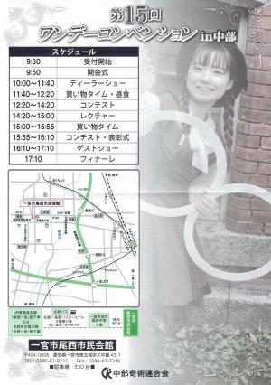 Photo_20190729181701